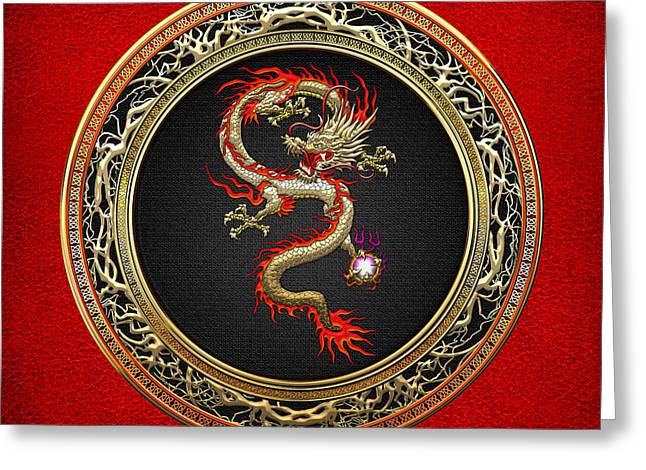 Rice Paper Greeting Cards - Golden Chinese Dragon Fucanglong Greeting Card by Serge Averbukh
