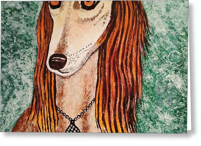 Golden Dog Greeting Card by Jasna Gopic