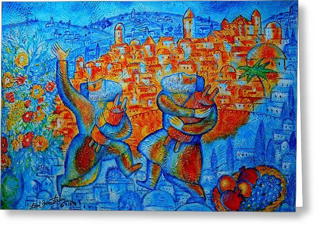 Jewish Art Greeting Cards -  Jerusalem of Gold Greeting Card by Leon Zernitsky