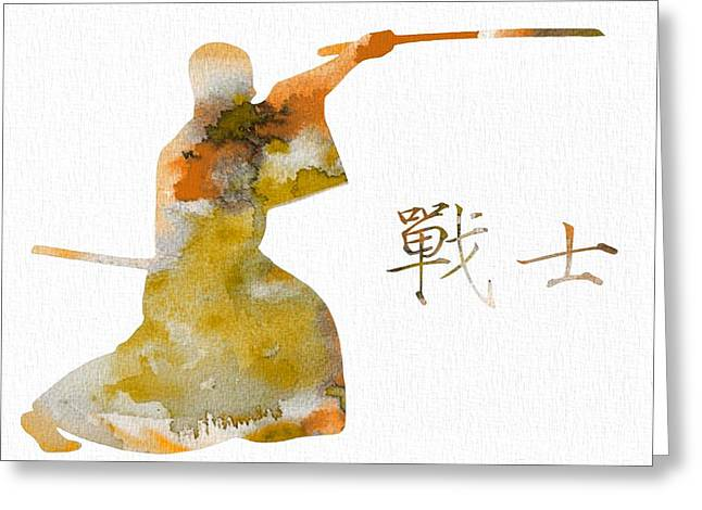 Tai Greeting Cards - Golden Warrior Greeting Card by Dan Sproul