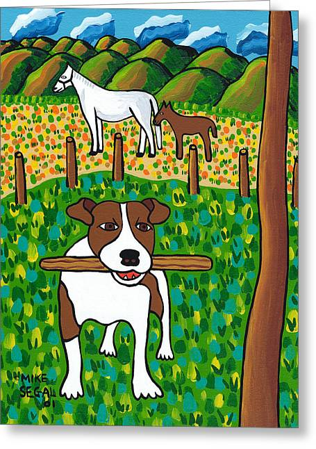 Mike Segal Greeting Cards - Good Dog Greeting Card by Mike Segal