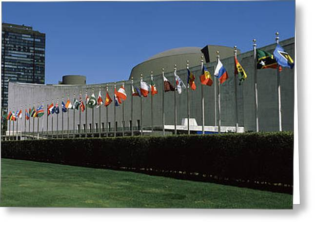 In A Park Greeting Cards - Government Building In A City, United Greeting Card by Panoramic Images