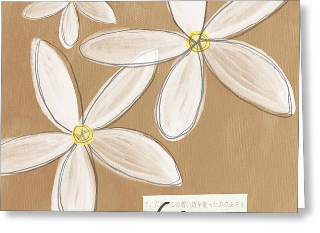 Blossoms Mixed Media Greeting Cards - Grace Greeting Card by Linda Woods