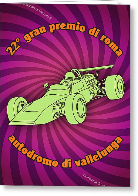 Rally Greeting Cards - Gran Premio di Roma 1971 Greeting Card by Nomad Art And  Design