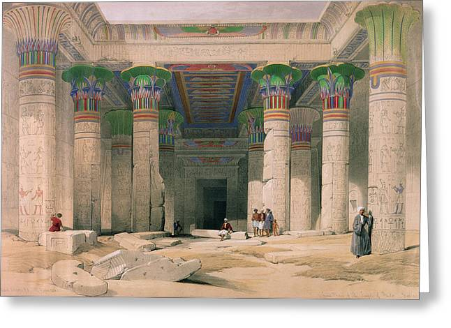 Ancient Ruins Greeting Cards - Grand Portico Of The Temple Of Philae, Nubia, From Egypt And Nubia, Engraved By Louis Haghe 1806-85 Greeting Card by David Roberts