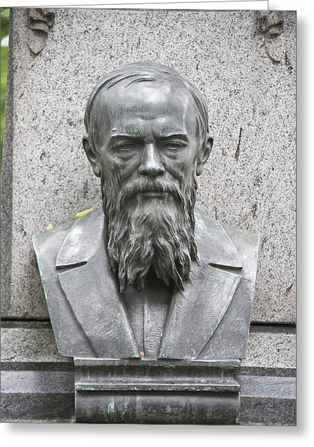 Stone Memorial Photography Greeting Cards - Grave Of Fyodor Dostoevsky Greeting Card by Panoramic Images