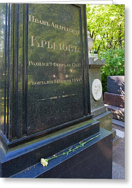 World Locations Greeting Cards - Grave Of Ivan Krylov, Tikhvin Cemetery Greeting Card by Panoramic Images