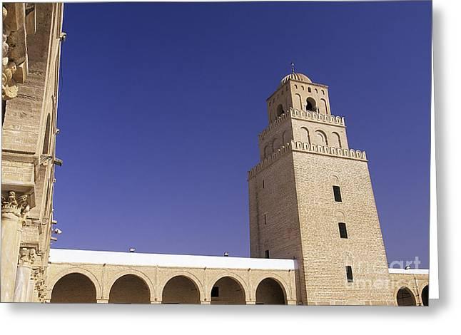 7th Century Greeting Cards - Great Mosque Kairouan Tunisia Greeting Card by Ryan Fox