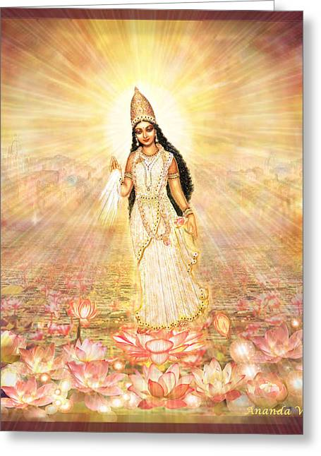 Blessing Greeting Cards - Great Mother Goddess in a Higher Dimension Greeting Card by Ananda Vdovic