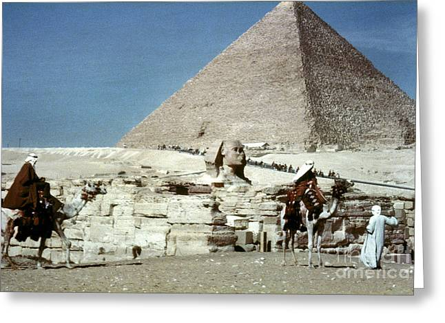 African Heritage Greeting Cards - Great Pyramid Of Kheops Greeting Card by Granger