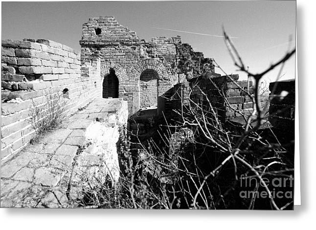 Unrestored Greeting Cards - Great Wall Ruins Greeting Card by Yew Kwang