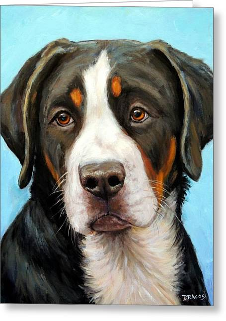 Swiss Paintings Greeting Cards - Greater Swiss Mountain Dog Pup Greeting Card by Dottie Dracos