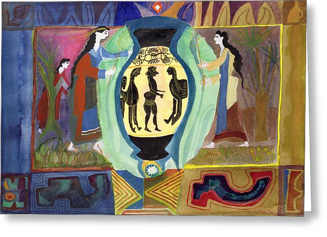 Urn Greeting Cards - Grecian Ceremonial, From The Greek Experience Series Wc Greeting Card by Michael Chase