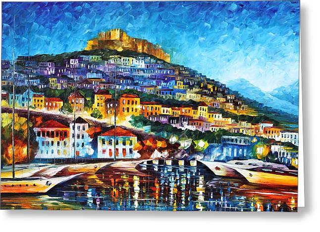 Port Town Greeting Cards - Greece Lesbos Island 2 Greeting Card by Leonid Afremov