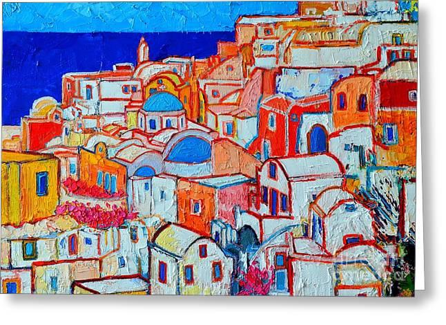 The Church Greeting Cards - Greece - Santorini Island - Oia Colorful Geometric  Greeting Card by Ana Maria Edulescu