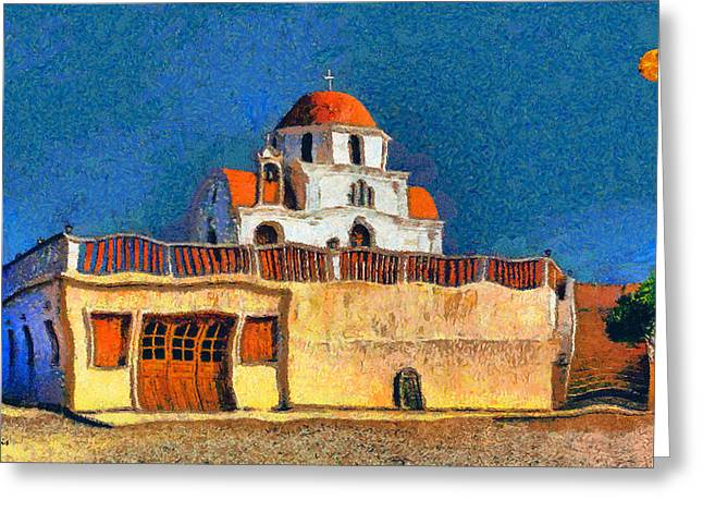 Greek Church 7 Greeting Card by George Rossidis