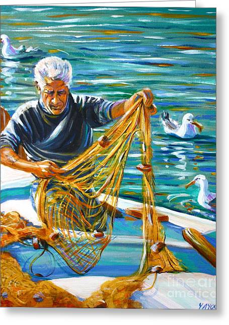 Greek Fisherman Greeting Card by Yvonne Ayoub