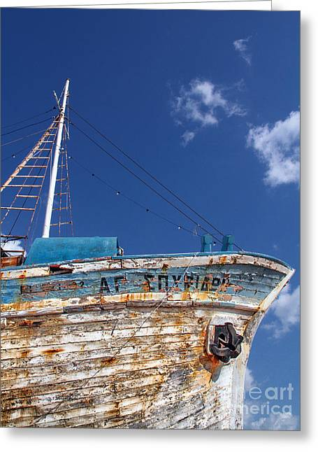 Greek Fishing Boat Greeting Card by Stelios Kleanthous