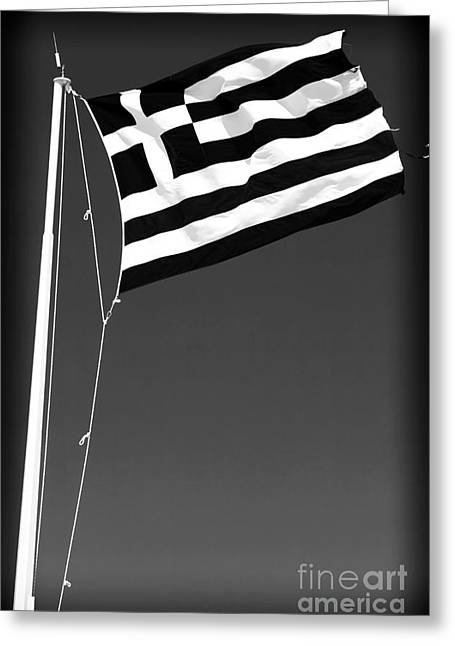 Recently Sold -  - Greek School Of Art Greeting Cards - Greek Flag Greeting Card by John Rizzuto
