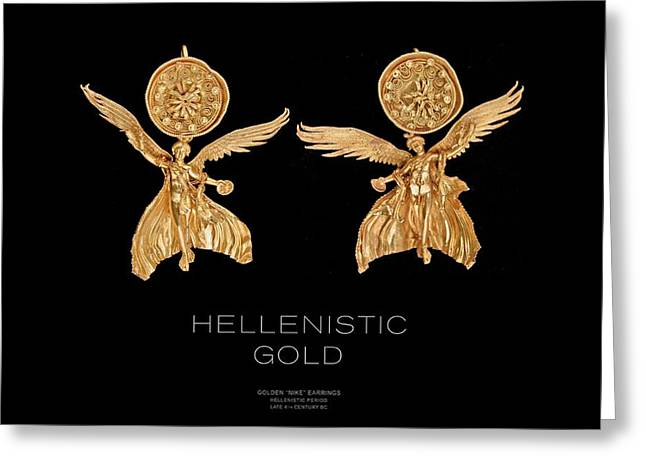 Gold Earrings Greeting Cards - GREEK GOLD - Hellenistic Gold Greeting Card by Helena Kay