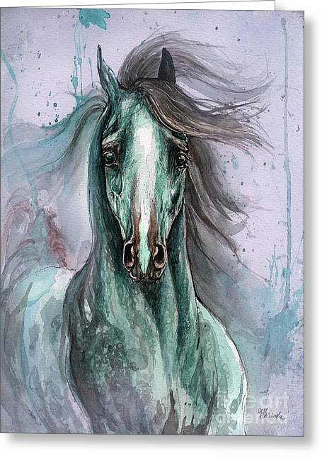 Wild Horses Drawings Greeting Cards - Green And Blue Arabian Horse Greeting Card by Angel  Tarantella
