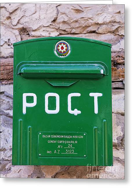 Postal Greeting Cards - Green post box in Lahic village Azerbaijan Greeting Card by Robert Preston