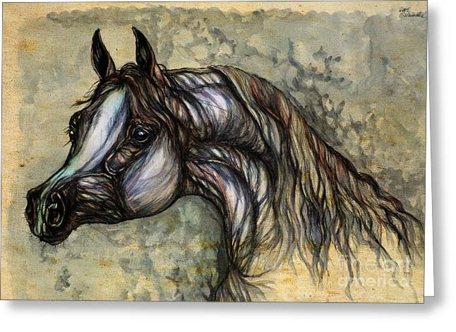 Wild Horses Drawings Greeting Cards - Grey In The Sepia Greeting Card by Angel  Tarantella