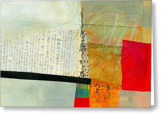 Grid 1 Greeting Card by Jane Davies