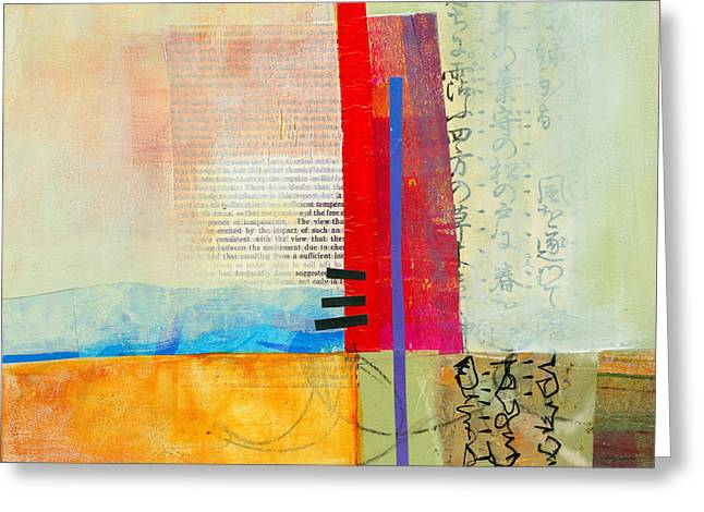 Abstract Glass Greeting Cards - Grid 3 Greeting Card by Jane Davies