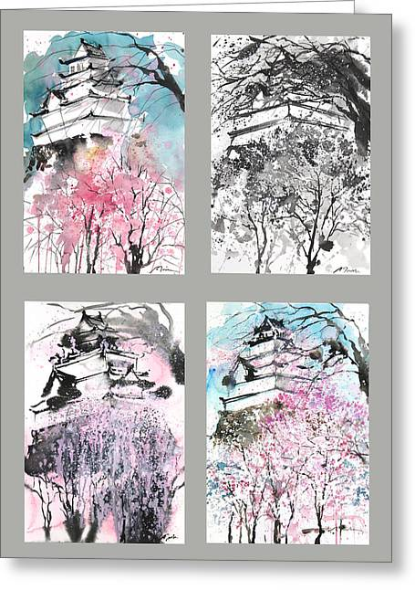 Millbury Greeting Cards - Grid No.6 Japanese Castle in Spring Greeting Card by Sumiyo Toribe