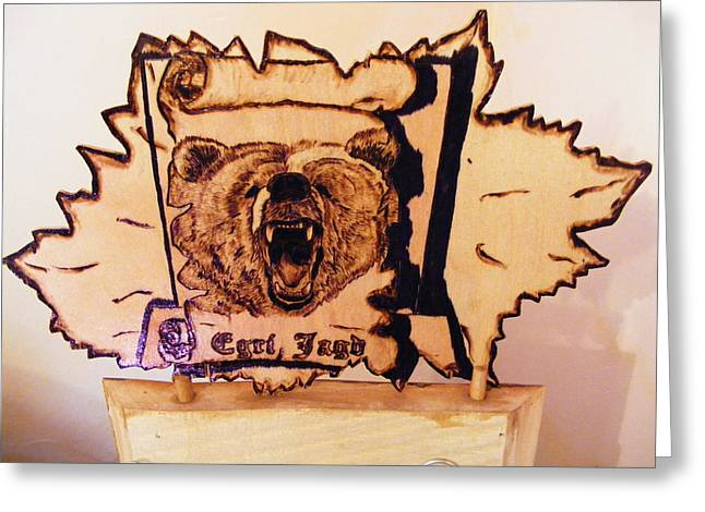 Cabin Wall Pyrography Greeting Cards - Grizzly bear Greeting Card by Egri George-Christian