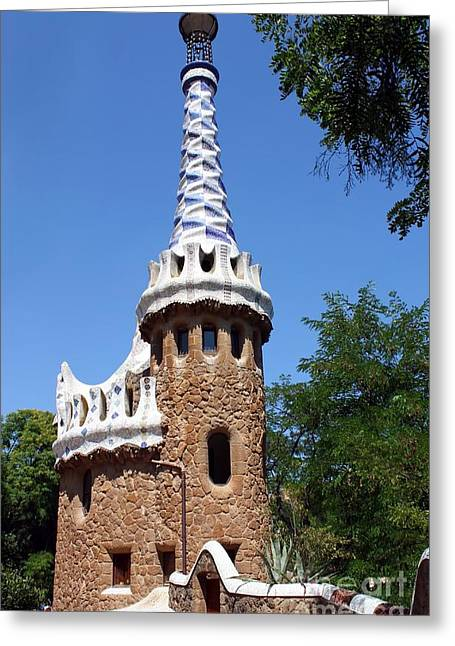 Guell Greeting Cards - Guell Park Barcelona Greeting Card by Sophie Vigneault