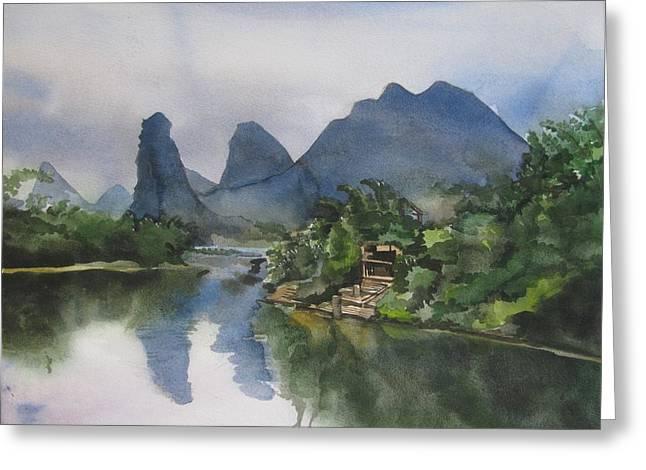 Alfred Ng Watercolor Greeting Cards - Gulin Reflection Greeting Card by Alfred Ng