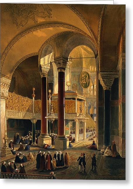 Byzantine Greeting Cards - Haghia Sophia, Plate 8 The Imperial Greeting Card by Gaspard Fossati