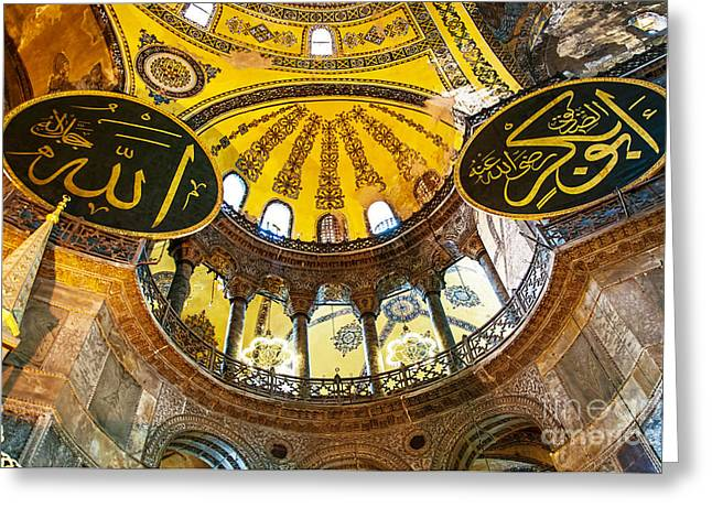 Religious Art Photographs Greeting Cards - Hagia Sofia Interior 07 Greeting Card by Antony McAulay