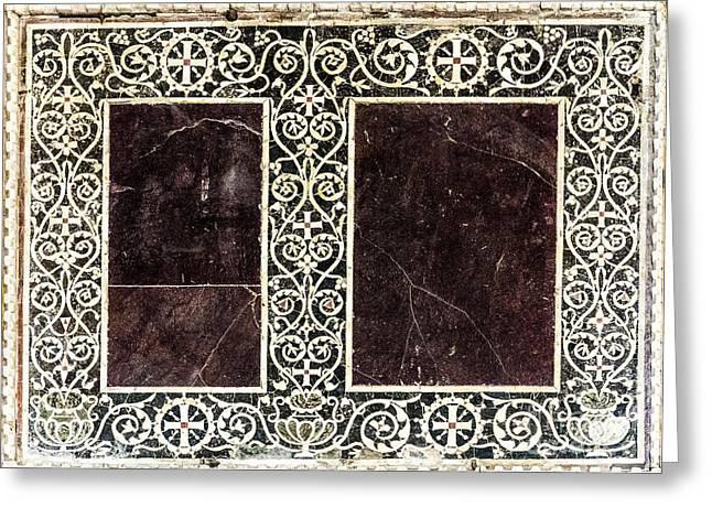 Religious Art Photographs Greeting Cards - Hagia Sofia Interior 11 Greeting Card by Antony McAulay