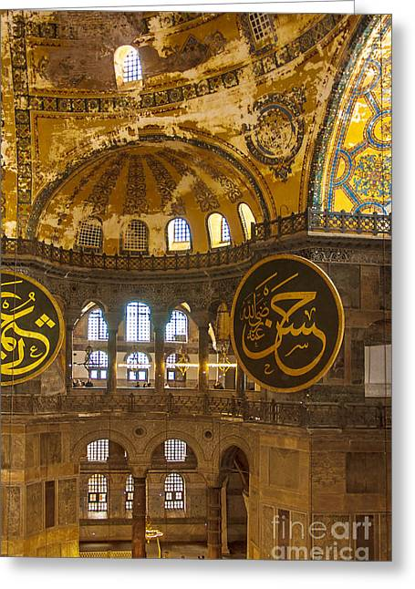 Religious Art Photographs Greeting Cards - Hagia Sofia Interior 15 Greeting Card by Antony McAulay