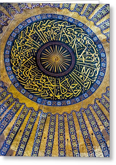 Religious Art Photographs Greeting Cards - Hagia Sofia Interior 21 Greeting Card by Antony McAulay