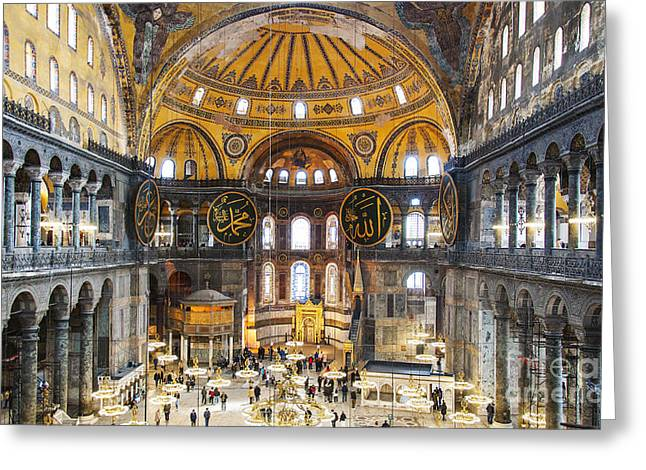 Hagia Sophia Greeting Cards - Hagia Sofia Interior 35 Greeting Card by Antony McAulay