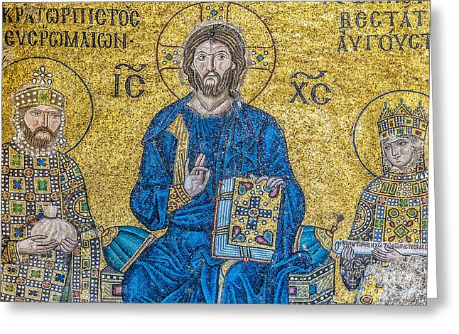 Icon Byzantine Photographs Greeting Cards - Hagia Sofia mosaic 09 Greeting Card by Antony McAulay