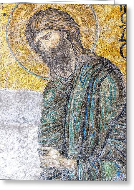 Byzantine Greeting Cards - Hagia Sofia mosaic 12 Greeting Card by Antony McAulay