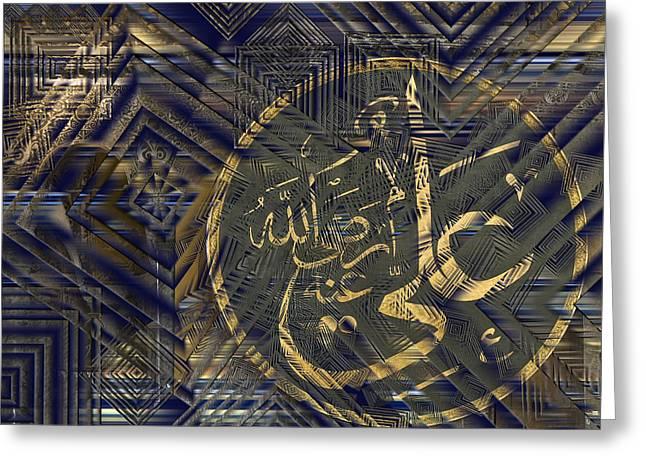 Byzantine Digital Art Greeting Cards - Hagia Sophia Greeting Card by Ayhan Altun