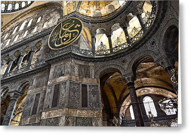 Haghia Sophia Mosque Greeting Cards - Hagia Sophia Greeting Card by Brandon Bourdages