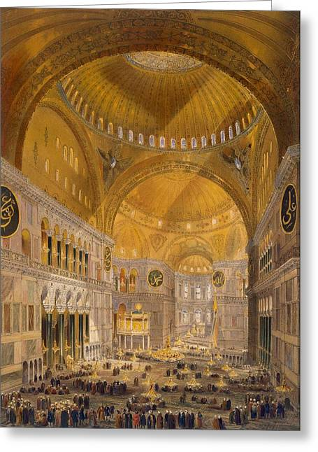 Dome Greeting Cards - Hagia Sophia, Constantinople, 1852 Greeting Card by Gaspard Fossati