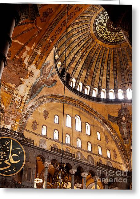Haghia Sophia Mosque Greeting Cards - Hagia Sophia Dome 03 Greeting Card by Rick Piper Photography