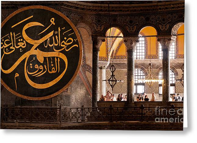 Haghia Sophia Mosque Greeting Cards - Hagia Sophia Gallery 01 Greeting Card by Rick Piper Photography