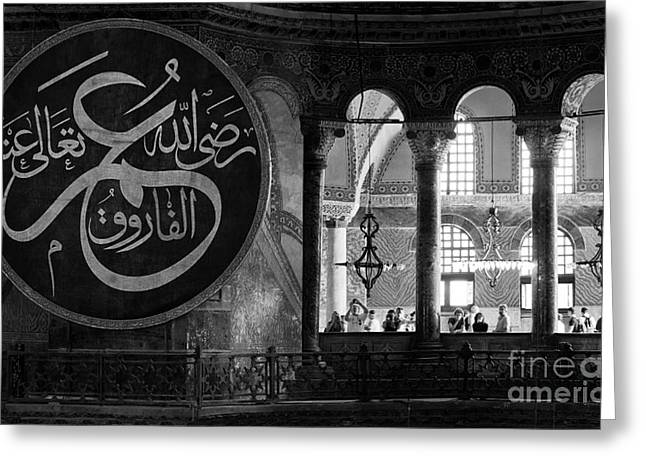 Haghia Sophia Mosque Greeting Cards - Hagia Sophia Gallery 02 Greeting Card by Rick Piper Photography