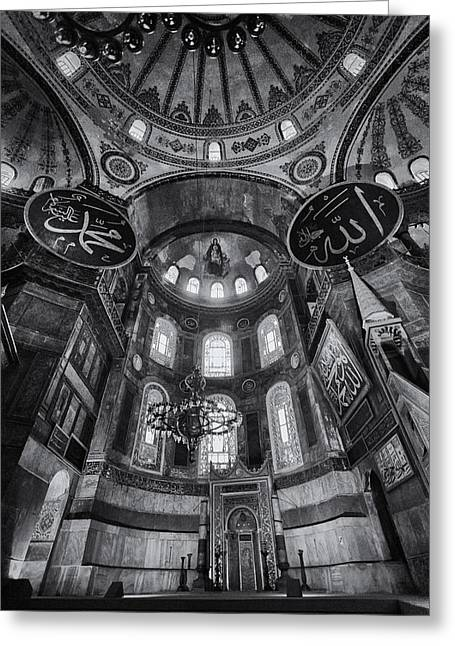 Patriarch Greeting Cards - Hagia Sophia Interior - BW Greeting Card by Stephen Stookey
