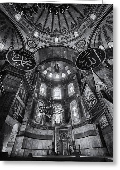 Hagia Sophia Interior - Bw Greeting Card by Stephen Stookey