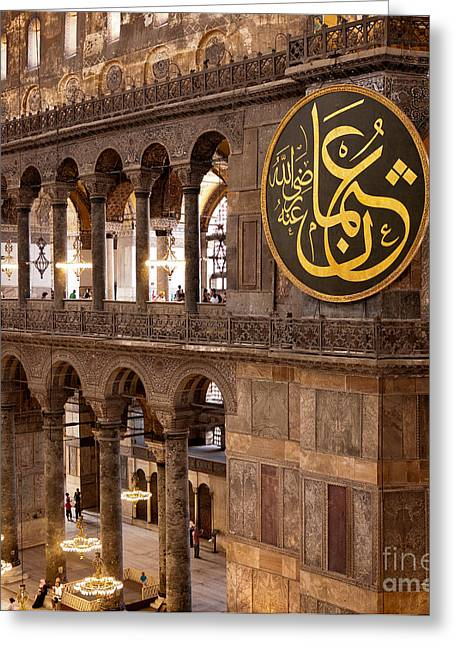 Haghia Sophia Mosque Greeting Cards - Hagia Sophia Interior 01 Greeting Card by Rick Piper Photography